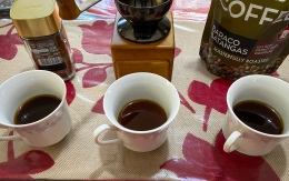 #shareyourakape #blindcoffeetastetest